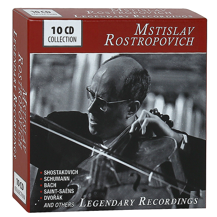 Мстислав Ростропович Mstislav Rostropowitsch. Legendary Recordings (10 CD) major ii brown