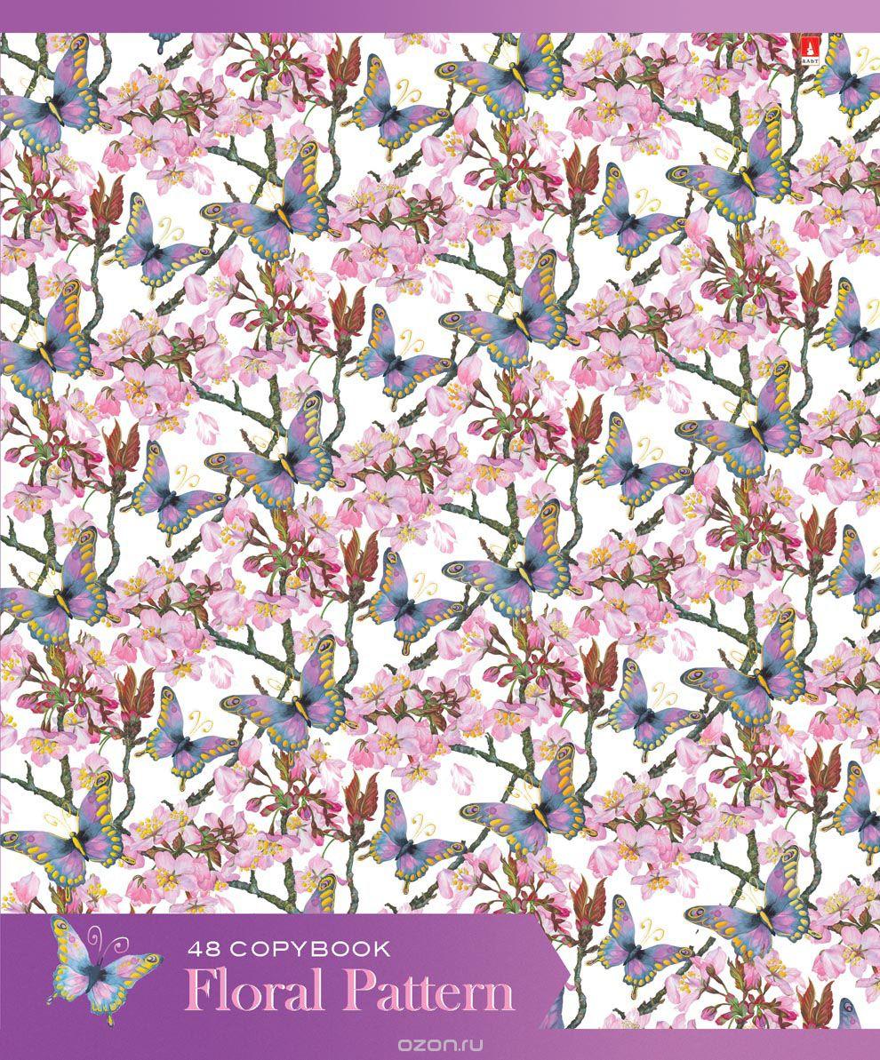 Набор тетрадей Альт Floral Pattern, 48 листов, 5 шт72523WDНовые тетради серии Альт Floral Pattern выпускаются набором с пятью видами обложки. Прочная обложка из качественного картона 200 г/кв. м со скругленными уголками надолго сохранит первоначальный вид изделия Объемность, живость и легкий металлический блеск обложке придает полноцветная печать, выполненная на фольгированной поверхности. Отдельные части декорированы гибридным лаком и тиснением фольгой.Внутренний блок включает 48 листов, соединенных скрепками.Использована белая мелованная бумага в клетку плотностью 65 г/кв. м. Сложенныев причудливый орнамент мелкие цветочные элементы – универсальноеи в то же время привлекательноерешение для дизайна обложки. Такое оформление создает положительный настрой и снимает напряжение. Пять тетрадей упакованы в полиэтиленовую пленку.