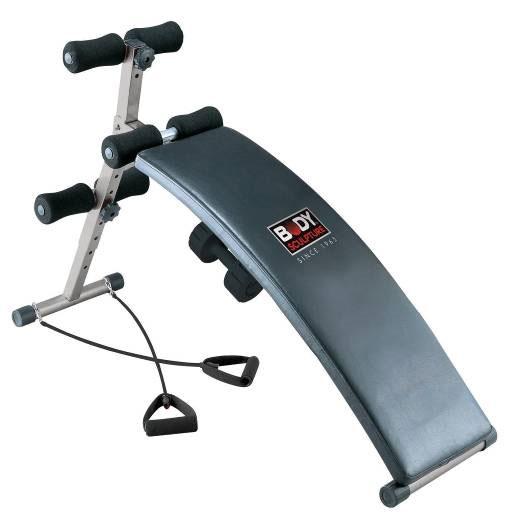 Скамья для пресса Body Sculpture  BSB-510 HDE , цвет: черный - Силовые тренажеры