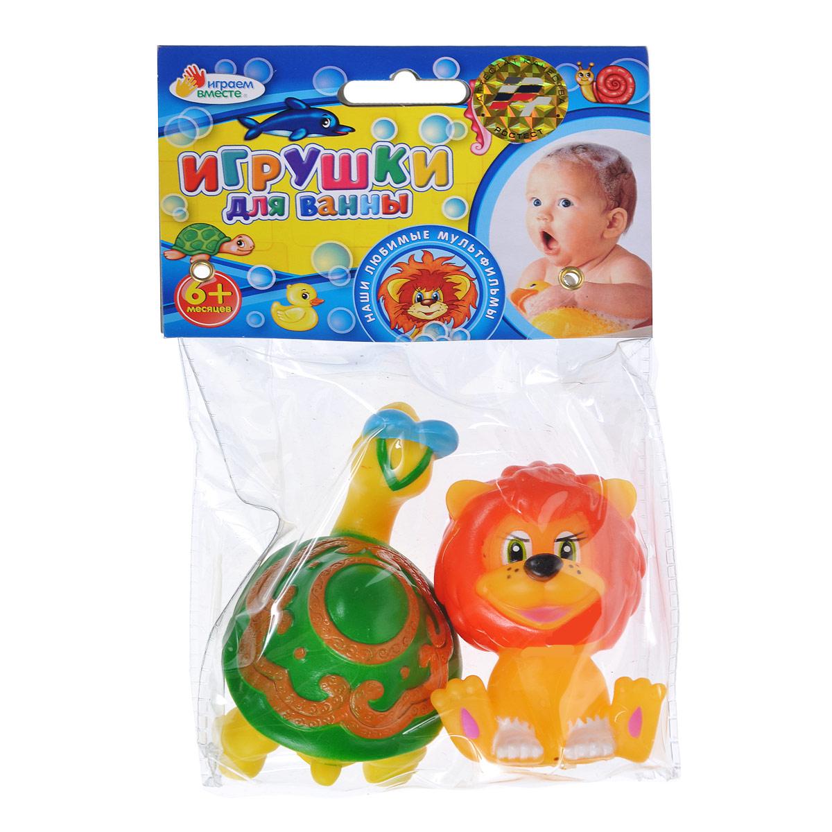 Набор игрушек для ванны Играем вместе Львенок и Черепаха, 2 шт