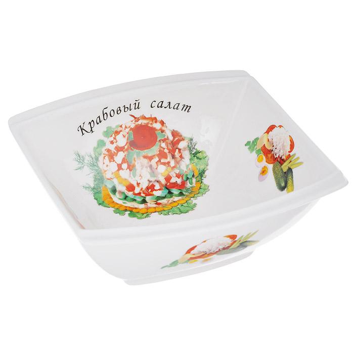 Салатник LarangE Крабовый салат, цвет: белый, 15,5 см х 15 см54 009312Салатник LarangE Крабовый салат, выполненный из высококачественного фарфора, порадует вас изящным дизайном и практичностью. Стенки салатника декорированы надписью Крабовый салат и его изображением. Кроме того, для упрощения процесса приготовления на стенках написан рецепт салата и изображены необходимые продукты. В комплект к салатнику прилагается небольшой буклет с рецептами любимых салатов и закусок.Такой салатник украсит ваш праздничный или обеденный стол, а оригинальное исполнение понравится любой хозяйке.