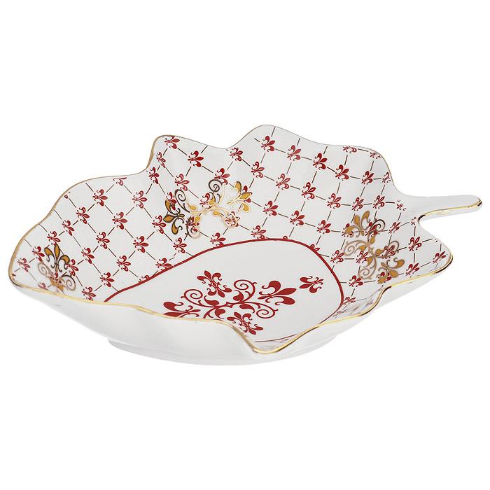 Салатник Briswild Маркиза, 19,5 см х 14,5 см115510Салатник Briswild Маркиза выполнен из высококачественного фарфора в виде листочка. Изделие оформлено красочным узором, по краю украшен золотистой окантовкой. Салатник предназначен для сервировки салатов, закусок и других блюд, а также фруктов. Функциональность, эстетичность и современный дизайн сделают салатник прекрасным дополнением к вашему кухонному инвентарю.