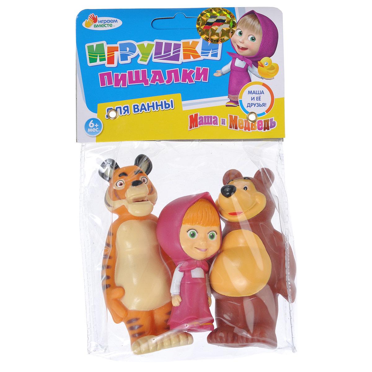 Набор игрушек для ванны Играем вместе Маша, Медведь и Тигр, 3 шт