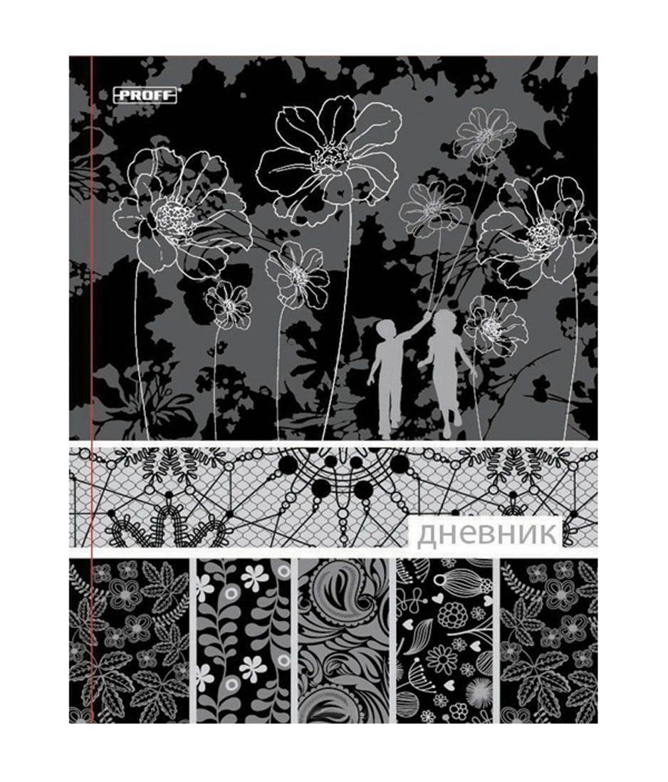 Дневник школьный Proff Black&white, тонир. офсет/твердая обложка из художеств. бумаги/тиснение фольгойДц48т_11483