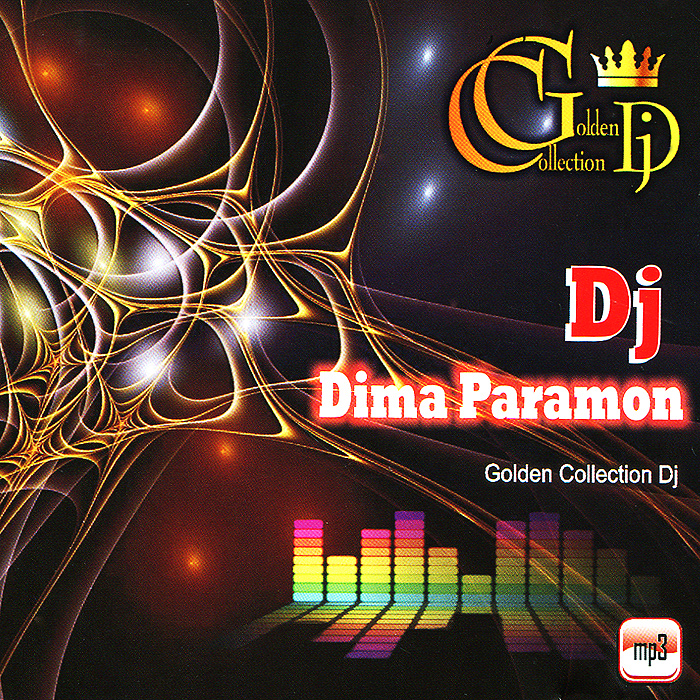 Golden Collection. DJ Dima Paramon (mp3)