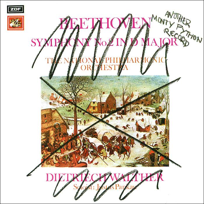 Monty Python Monty Python. Another Monty Python Record merc london шарф monty
