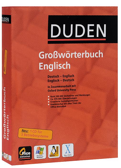 Большой словарь английского языка (немецко-английский, англо-немецкий)