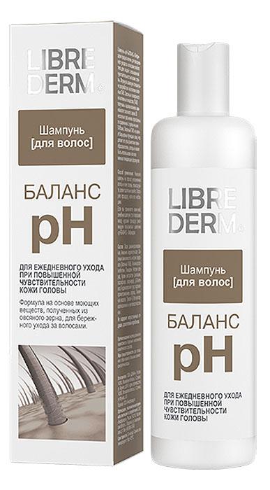 Librederm Шампунь pH-Баланс, для чувствительной кожи головы, 250 млMP59.4DШампунь pH-Баланс предназначен для ежедневного ухода за волосами любого типа для людей с повышенной чувствительностью кожи головы. Формула шампуня специально разработана на основе овсяных ПАВ. Овсяные ПАВ получены ацилированием аминокислот овсяного зерна. В несколько раз менее агрессивны по сравнению с привычными ПАВами. Овсяный ПАВ не меняет барьерные функции кожи, что делает его ультрамягким пенообразователем, который может быть использован во всех нежных очищающих формулах.Товар сертифицирован.