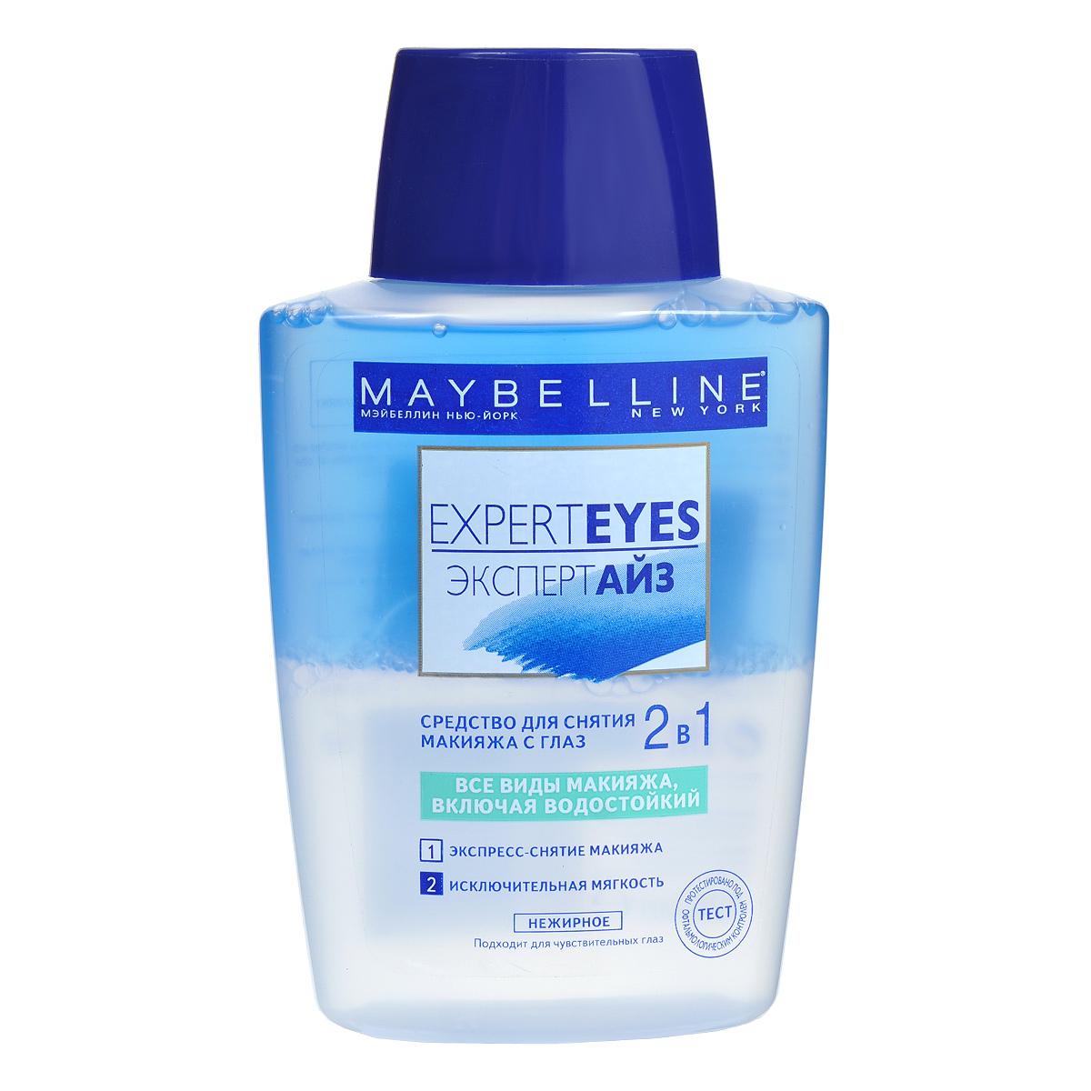 Maybelline New York Средство для снятия макияжа с глаз 2 в 1 ExpertEyes, двухфазное, 125 млB1535400ГОЛУБОЙ СЛОЙ обогащен мягкими очищающими маслами, поэтому мгновенно снимает даже самый стойкий макияж. ПРОЗРАЧНЫЙ НИЖНИЙ СЛОЙ – на водной основе, снимает остатки макияжа, делая кожу век свежей и отдохнувшей.Средство снимает все виды макияжа, включая водойстойкий. Подходит для чувствительных глаз, протестирован и одобрен офтальмологами. Перед использованием средства смешайте два слоя, тщательно встряхнув флакон. 125 мл.