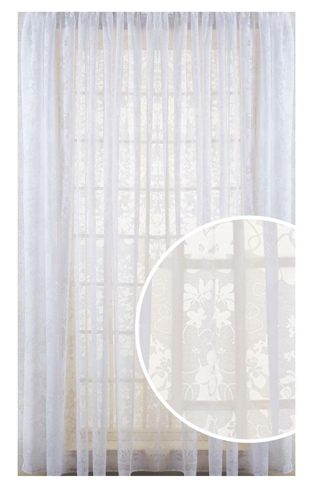 Штора Primavelle Flora, на ленте, цвет: белый, высота 270 см. 61781427-F29SVC-300Роскошная штора Primavelle Flora выполнена из 50% полиэстера и 50% вискозы. Материал является мягким на ощупь. Полупрозрачная ткань с цветочным принтом и приятная приглушенная гамма привлекут к себе внимание и органично впишутся в интерьер помещения. Такая штора идеально подходит для солнечных комнат. Мягко рассеивая прямые лучи, она хорошо пропускает дневной свет и защищает от посторонних глаз. Отличное решение для многослойного оформления окон. Эта штора будет долгое время радовать вас и вашу семью!Штора крепится на карниз при помощи ленты, которая поможет красиво и равномерно задрапировать верх.