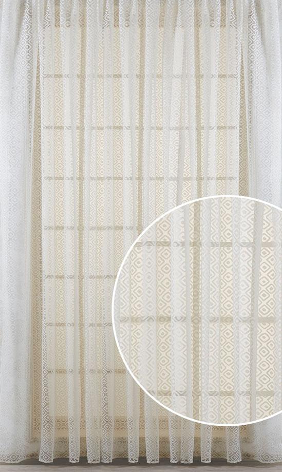 Штора Primavelle Romina, на ленте, цвет: ваниль, высота 270 см. 61782027-R5261782027-R52Элегантная штора Primavelle Romina выполнена из 75% вискозы и 25% полиэстера. Полупрозрачная легкая ткань и приглушенная гамма привлекут к себе внимание и органично впишутся в интерьер помещения. Штора, декорированная оригинальным орнаментом, станет органичным дополнением любого интерьера. Она прекрасно сочетается как с однотонными гардинами, так и со шторами, украшенными сложным рисунком.Такие шторы идеально подходят для солнечных комнат. Мягко рассеивая прямые лучи, они хорошо пропускают дневной свет и защищают от посторонних глаз. Отличное решение для многослойного оформления окон!Эта штора будет долгое время радовать вас и ваших близких! Штора крепится на карниз при помощи ленты, которая поможет красиво и равномерно задрапировать верх.