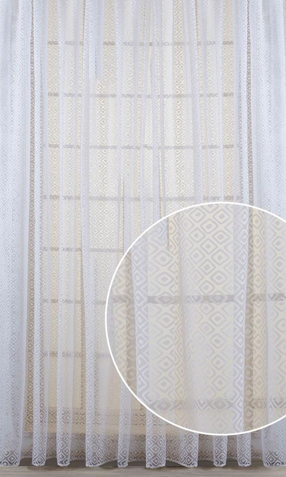 Штора Primavelle Romina, на ленте, цвет: белый, высота 270 см. 61782027-R29S03301004Элегантная штора Primavelle Romina выполнена из 75% вискозы и 25% полиэстера. Полупрозрачная легкая ткань и приглушенная гамма привлекут к себе внимание и органично впишутся в интерьер помещения. Штора, декорированная оригинальным орнаментом, станет органичным дополнением любого интерьера. Она прекрасно сочетается как с однотонными гардинами, так и со шторами, украшенными сложным рисунком.Такие шторы идеально подходят для солнечных комнат. Мягко рассеивая прямые лучи, они хорошо пропускают дневной свет и защищают от посторонних глаз. Отличное решение для многослойного оформления окон!Эта штора будет долгое время радовать вас и ваших близких! Штора крепится на карниз при помощи ленты, которая поможет красиво и равномерно задрапировать верх.