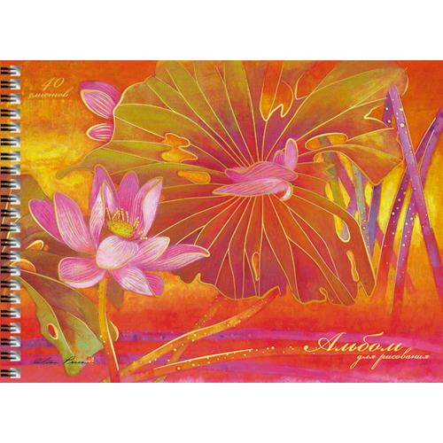 Альбом для рисования Unnikaland Water Lilies. Розовые лилии, 40 листовPVP9410Альбом для рисования Unnikaland Water Lilies. Розовые лилии непременно порадует маленького художника и вдохновит его на творчество.Потрясающая обложка покрытая глянцевым лаком добавляет блеска изображению, выделяет его на фоне остальных, а тиснение фольгой Золото подчеркивает элементы изображения и доводит обложку до уровня высокохудожественного изделия. Бумага внутреннего блока невероятно плотная и поддерживает высокий уровень обложки. Ребенок сможет использовать любые краски, не боясь растеканий и других неприятных последствий. Альбом на спирали позволит долгие годы хранить памятные рисунки, ведь их так просто удалить из альбома и поместить в рамку. Прекрасная покупка для будущего профессионала!