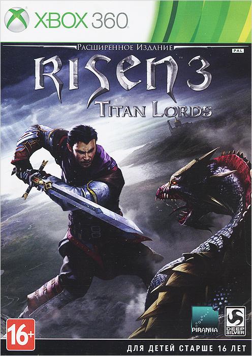 Risen 3: Titan Lords. Расширенное издание (Xbox 360)