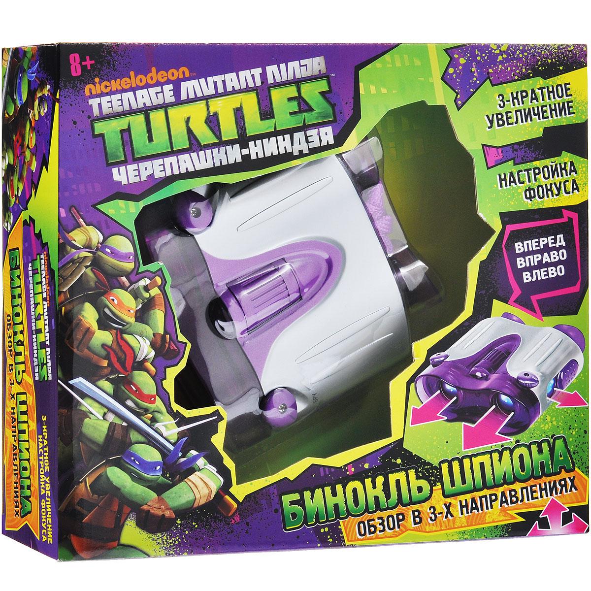 Игрушка Turtles Бинокль шпиона, цвет: фиолетовый, серебристый ночной бинокль в интернет магазине дешево