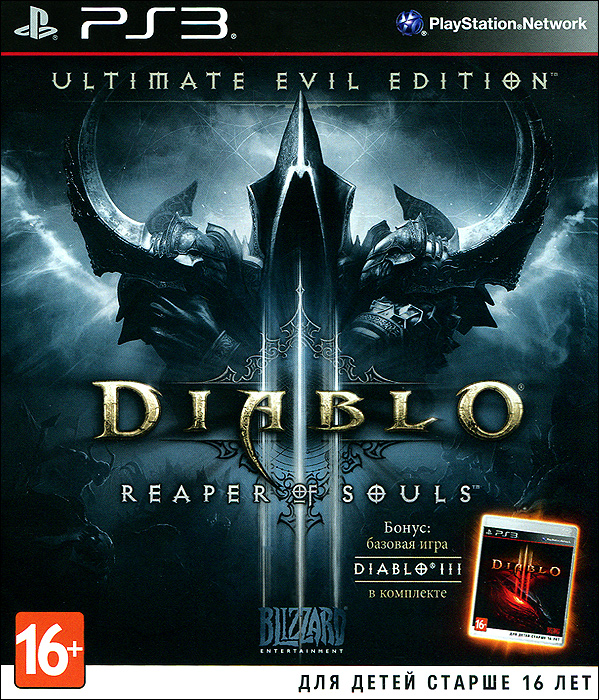 Diablo III: Reaper of Souls. Ultimate Evil Edition (PS3), Blizzard Entertainment