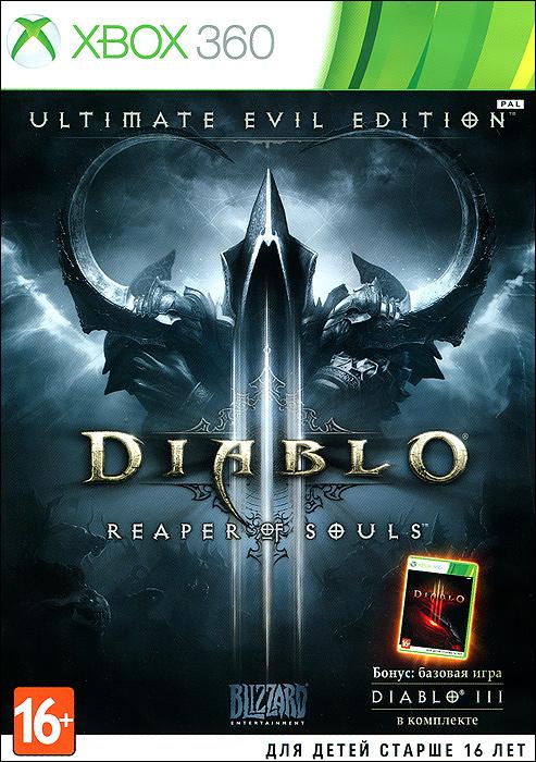 Diablo III: Reaper of Souls. Ultimate Evil Edition (Xbox 360)