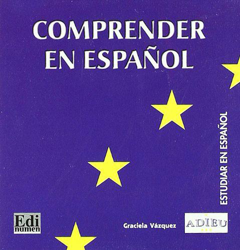 Понимать по-испански