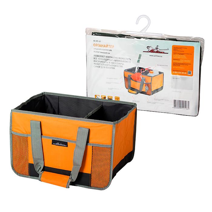 Органайзер в багажник Airline, средний, 44 х 30 х 28 смKGB GX-3Органайзер Airline позволяет компактно разместить все необходимые автомобилисту инструменты и аксессуары. Может служить в качестве сумки для покупок. Имеет три раздельных внутренних отсека, два наружных кармана и внутренний карман на молнии. Благодаря удобным ручкам этот органайзер можно использовать в качестве сумки для покупок. Для предотвращения скольжения по багажнику на дне органайзера предусмотрено противоскользящее покрытие.