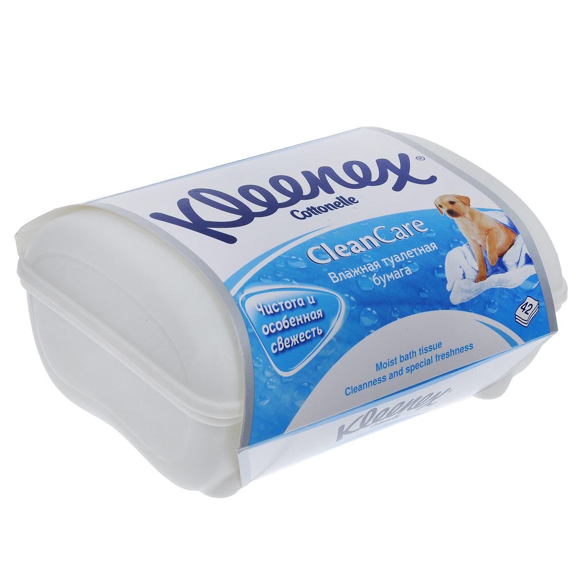Kleenex Туалетная бумага  Clean Care , влажная, в пластиковой коробке, 42 шт - Полезные аксессуары
