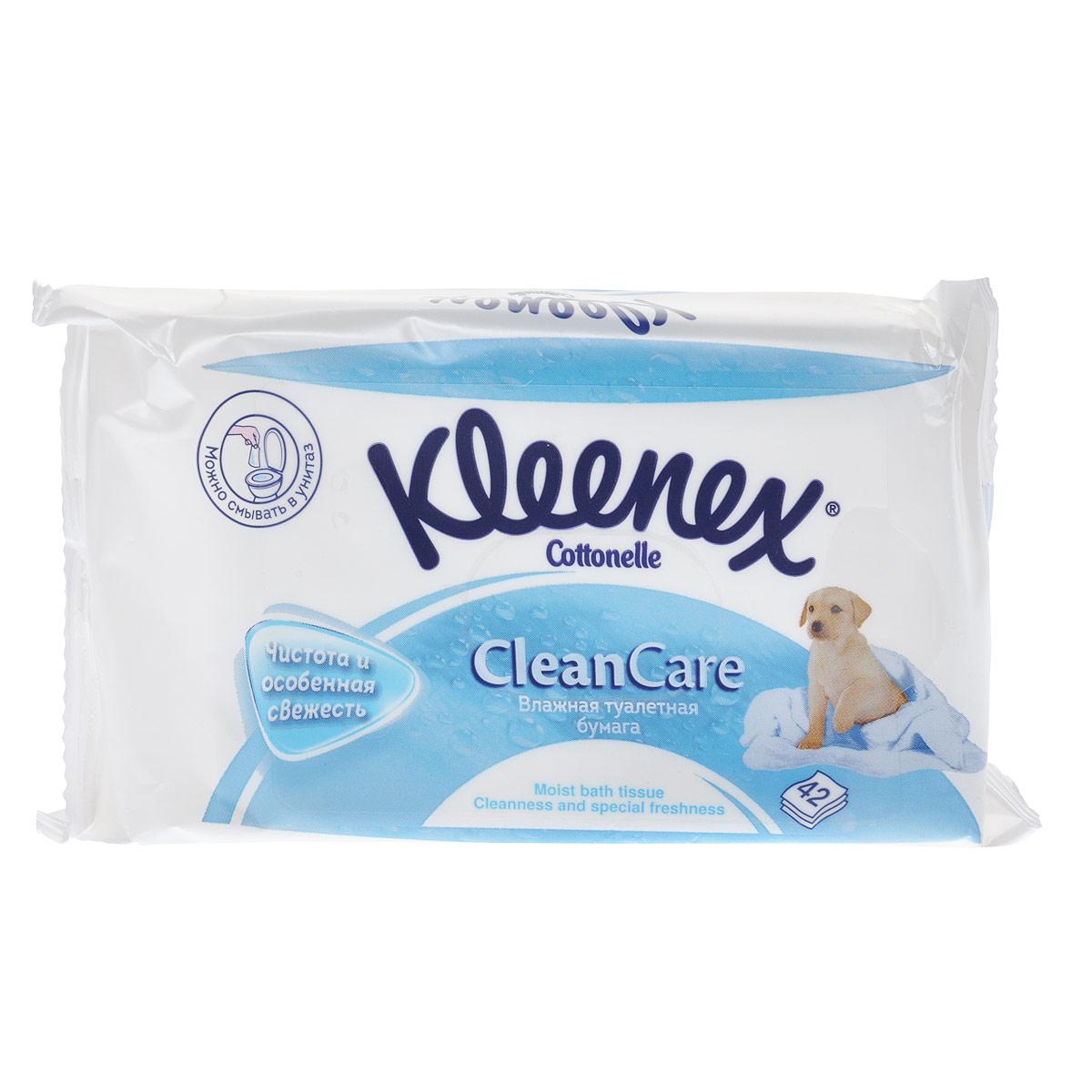 Kleenex Туалетная бумага Clean Care, влажная, сменный блок, 42 шт391602Влажная туалетная бумага обеспечит вам повышенный уровень чистоты, гигиены и удобства дома, в офисе, на отдыхе, в дороге. Используйте после обычной туалетной бумаги для ощущения чистоты и свежести.Товар сертифицирован.