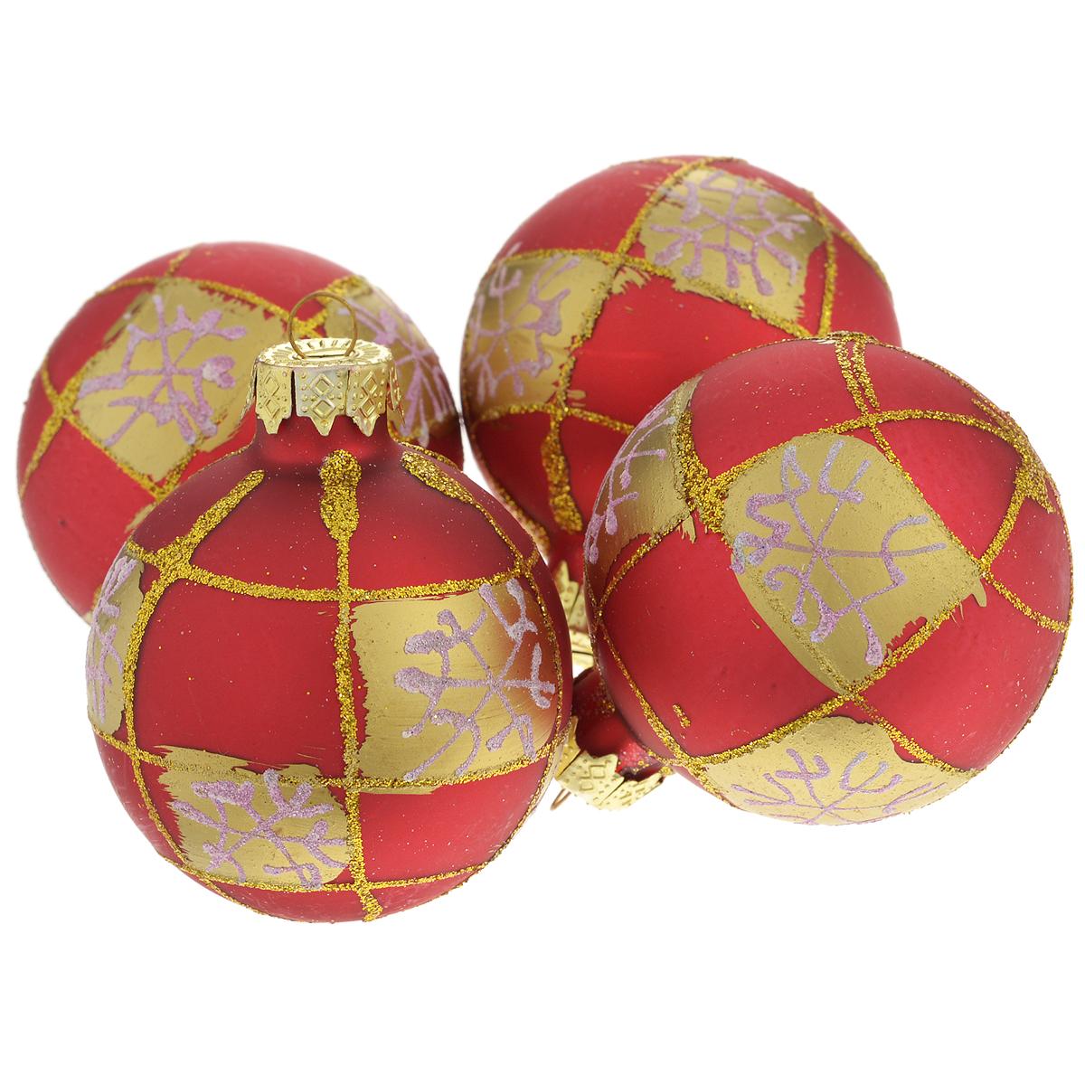 Набор елочных украшений Шар, цвет: красный, желтый, диаметр 6 см, 4 штNN-612-LS-PLНабор новогодних подвесных украшений Шар прекрасно подойдет для праздничного декора новогодней ели. Состоит из четырех шаров.Елочная игрушка - символ Нового года. Она несет в себе волшебство и красоту праздника. Создайте в своем доме атмосферу веселья и радости, украшая новогоднюю елку нарядными игрушками, которые будут из года в год накапливать теплоту воспоминаний. Коллекция декоративных украшений принесет в ваш дом ни с чем несравнимое ощущение волшебства! Откройте для себя удивительный мир сказок и грез. Почувствуйте волшебные минуты ожидания праздника, создайте новогоднее настроение вашим дорогим и близким.
