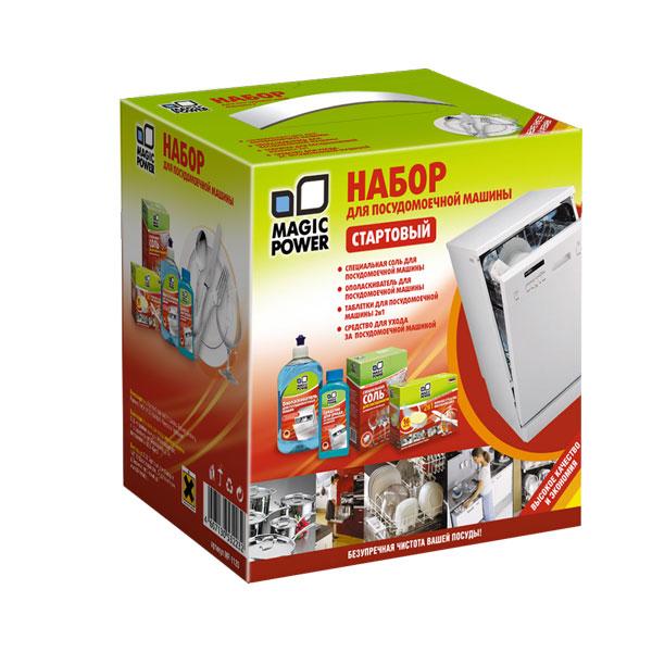 Набор для посудомоечной машины Magic Power, стартовый, 4 предмета531-105В набор Magic Power входят: - специальная соль Magic Power, которая обеспечивает эффективную работу посудомоечной машины. Используется для нормального функционирования ионообменника в устройстве смягчения воды, встроенном в посудомоечную машину. В областях с жесткой водой использование соли обязательно. Соль увеличивает ресурс посудомоечной машины, обеспечивает ее нормальную работу. Защищает нагревательный элемент от образования известкового налета и продлевает срок службы. Крупнокристаллические фракции соли максимально экономят расход средства. Для удобства использования соль расфасована в два пакета. Вес: 1,5 кг.- ополаскиватель Magic Power, который предназначен для ополаскивания посуды в посудомоечной машине. Натуральные компоненты, входящие в состав ополаскивателя, обеспечивают максимальный блеск и дезинфекцию, эффективно действуя на нагретой посуде. Средство обеспечивает быстрое высыхание без подтеков, пятен, известковых отложений. Основное активное вещество - лимонная кислота. Благодаря натуральным компонентам ополаскиватель не повреждает посуду, поэтому его можно использовать регулярно для поддержания посуды в чистоте и придания ей естественного блеска. Безопасен для окружающей среды, биологически перерабатывается более чем на 90%. Объем: 500 мл. - таблетки для посудомоечной машины 2 в 1 Magic Power предназначены для эффективной очистки посуды в посудомоечной машине. Благодаря активным моющим веществам на основе кислорода, одна таблетка легко удаляет даже самые сильные и стойкие загрязнения. Благодаря компонентам для ополаскивания - предотвращает появление пятен, разводов и известковых отложений при высыхании, ускоряет процесс сушки, придает блеск, свежесть и приятный аромат. Продлевает срок службы вашей посуды. Одна таблетка предназначена для одного цикла мойки.Комплектность: 16 шт.- средство для ухода за посудомоечными машинами Magic Power, которое предназначено для удаления известковых