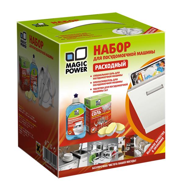 Набор для посудомоечной машины Magic Power, расходный, 3 предметаMP-1130В набор Magic Power входят: - специальная соль Magic Power, которая обеспечивает эффективную работу посудомоечной машины. Используется для нормального функционирования ионообменника в устройстве смягчения воды, встроенном в посудомоечную машину. В областях с жесткой водой использование соли обязательно. Соль увеличивает ресурс посудомоечной машины, обеспечивает ее нормальную работу. Защищает нагревательный элемент от образования известкового налета и продлевает срок службы. Крупнокристаллические фракции соли максимально экономят расход средства. Для удобства использования соль расфасована в два пакета. Вес: 1,5 кг.- ополаскиватель Magic Power, который предназначен для ополаскивания посуды в посудомоечной машине. Натуральные компоненты, входящие в состав ополаскивателя, обеспечивают максимальный блеск и дезинфекцию, эффективно действуя на нагретой посуде. Средство обеспечивает быстрое высыхание без подтеков, пятен, известковых отложений. Основное активное вещество - лимонная кислота. Благодаря натуральным компонентам ополаскиватель не повреждает посуду, поэтому его можно использовать регулярно для поддержания посуды в чистоте и придания ей естественного блеска. Безопасен для окружающей среды, биологически перерабатывается более чем на 90%. Объем: 500 мл. - таблетки для посудомоечной машины 2 в 1 Magic Power предназначены для эффективной очистки посуды в посудомоечной машине. Благодаря активным моющим веществам на основе кислорода, одна таблетка легко удаляет даже самые сильные и стойкие загрязнения. Благодаря компонентам для ополаскивания - предотвращает появление пятен, разводов и известковых отложений при высыхании, ускоряет процесс сушки, придает блеск, свежесть и приятный аромат. Продлевает срок службы вашей посуды. Одна таблетка предназначена для одного цикла мойки.Комплектность: 25 шт. Средства входящие в набор подходят для всех типов посудомоечных машин. Товар сертифицирован.