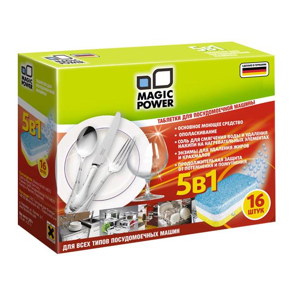 Таблетки для посудомоечной машины 5 в 1 Magic Power, 16 шт391602Таблетки для посудомоечной машины 5 в 1 Magic Power предназначены для идеальной очистки посуды в посудомоечной машине. Таблетки выполняют сразу 5 функций: - основное моющее средство, - ополаскивание, - соль для смягчения воды и удаления накипи на нагревательных элементах, - энзимы для удаления жиров и крахмалов, - продолжительная защита от потемнения и помутнения. Благодаря активным моющим веществам на основе активного кислорода, одна таблетка легко удаляет даже самые сильные и стойкие загрязнения. Энзимы, входящие в состав, обеспечивают максимальное удаление жиров и крахмалов. Благодаря компонентам для ополаскивания предотвращается появление пятен, разводов и известковых отложений при высыхании, ускоряется процесс сушки, посуде придается блеск, свежесть и приятный аромат. Входящая в состав таблетки соль смягчает воду и служит для удаления накипи на нагревательных элементах, продлевая, тем самым, срок службы. Благодаря специальному средству, также входящему в состав таблетки, происходит защита декора столовых сервизов, защита стекла от помутнения и продолжительная защита посуды и изделий из серебра и нержавеющей стали от потемнения. Подходят для всех типов посудомоечных машин. Суперэкономичные. 1/2 таблетки хватает при половинной загрузке посудомоечной машины.