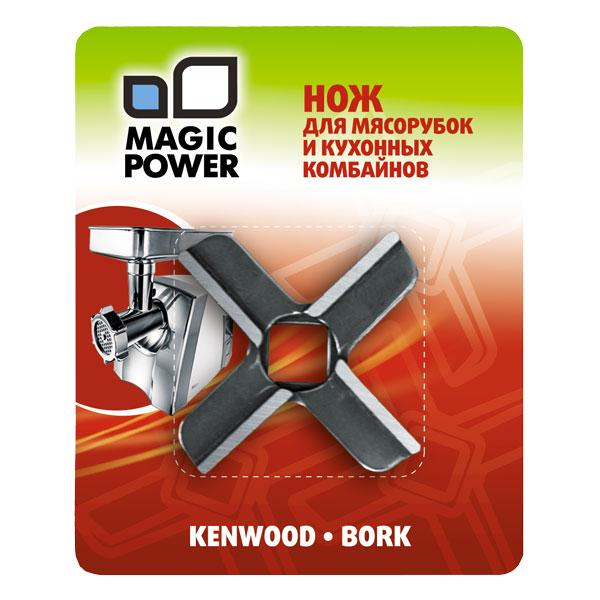 Нож для мясорубок и кухонных комбайнов Magic Power. MP-607MUZ8NV1Нож Magic Power изготовлен из высококачественной нержавеющей стали. Размер ножа: 5,5 см х 5,5 см.