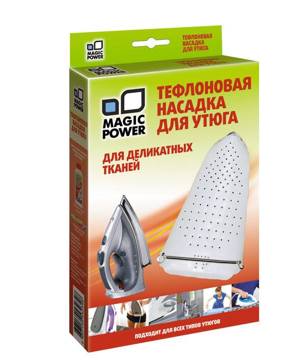 Тефлоновая насадка для утюга Magic Power, 16 см х 24 смGC204/30Тефлоновая насадка Magic Power подходит для всех типов утюгов, защищает шелковые, синтетические, шерстяные и другие виды деликатных тканей от пятен и накипи от отпаривания. Защищает подошву утюга от загрязнений и механических повреждений, царапин от металлической фурнитуры, облегчает процесс глажения.