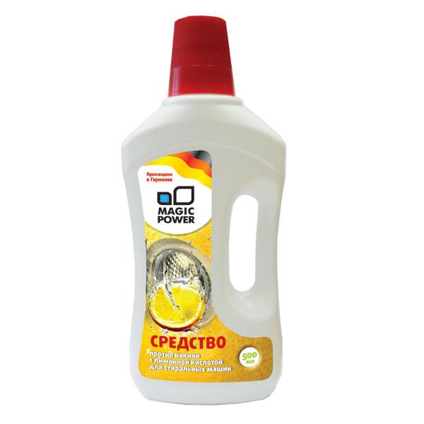 Средство против накипи Magic Power, для стиральных машин, 500 мл790009Средство Magic Power - экологически чистое средство на основе лимонной кислоты для удаления накипи в стиральных машинах. Защищает, продлевает и улучшает работу вашей стиральной машины. Не токсично.