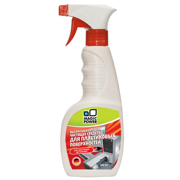 Чистящее средство для пластика Magic Power, 500 мл68/5/4Чистящее средство Magic Power специально разработано для чистки пластиковых поверхностей. Идеально чистит корпуса любой оргтехники, стеклопакеты и подоконники из ПВХ, садовую мебель и другие изделия из пластмассы. Превосходно устраняет все виды загрязнений: жир, смолу, никотиновую желтизну, придает антистатический эффект.