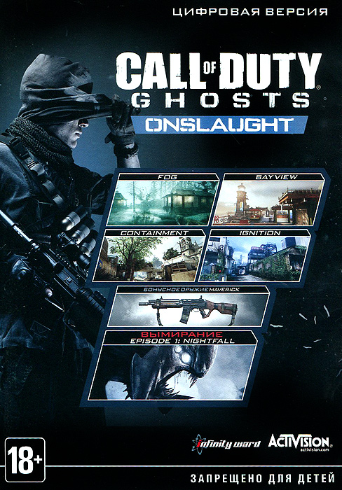 Call of Duty: Ghosts Onslaught