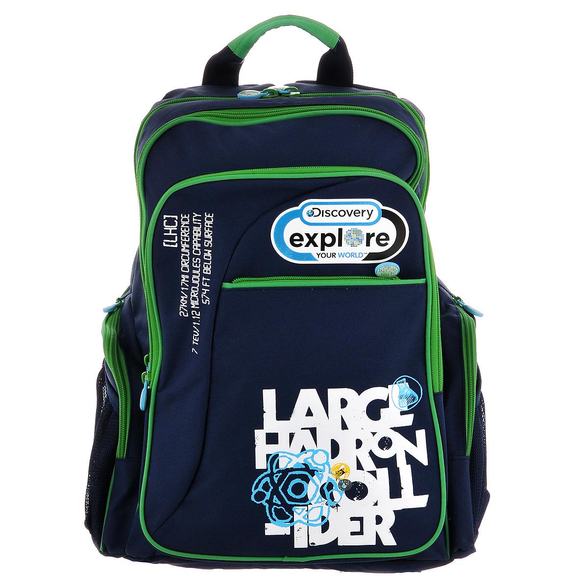 Рюкзак школьный Action! Discovery, цвет: синий, зеленый. DV-AB11055/1/1472523WDШкольный рюкзак Action! Discovery станет надежным спутником в получении знаний.Рюкзак выполнен из прочного полиэстера синего цвета с зеленой отделкой.Рюкзак состоит из двух вместительных отделений, закрывающихся на молнии. Одно из отделений содержит кармашек для мелочей на застежке-молнии и открытый карман с уплотненной стенкой на хлястике с липучкой. Во втором отделении расположен большой открытый карман-сетка.На лицевой стороне имеются два кармана на молнии - врезной и накладной. В накладном расположены два открытых кармашка и три фиксатора для пишущих принадлежностей. По бокам рюкзака находятся два внешних накладных кармана, закрывающихся на молнии и по два открытых сетчатых кармашка. Рюкзак оснащен широкими мягкими лямками, регулируемыми по длине, которые равномерно распределяют нагрузку на плечевой пояс, и двумя удобными текстильными ручками для переноски в руке.Рюкзак снабжен светоотражающими вставками.