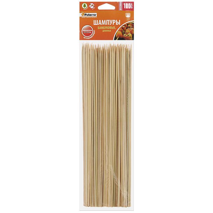 Шампуры для шашлыка Paterra, бамбук, 30 см, 100 штAS 25Шампуры для шашлыка Paterra, изготовленные бамбука, предназначены для приготовления миниатюрных шашлыков из мяса, рыбы, птицы, овощей. Шампур представляет собой деревянную шпажку с заостренным концом с одной стороны и имеет круглое сечение. Шампуры выполнены из 100% экологически чистого материала и вы можете не беспокоиться за качество приготовленных блюд.