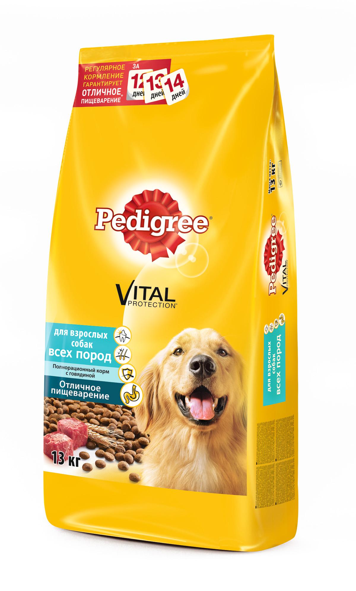 Корм сухой Pedigree для взрослых собак всех пород, с говядиной, 13 кг52118Сухой рацион Pedigree - это полезный и вкусный корм, приготовленный по специальным рецептам с учетом физиологических потребностей собак.Особенности сухого корма Pedigree:оптимальный уровень кальция способствует укреплению зубов;ланолевая кислота, цинк и витамины группы В необходимы для здоровья кожи и шерсти;витамин Е и цинк поддерживают иммунную систему;высокоусвояемые ингредиенты и клетчатка обеспечивают оптимальное пищеварение. Состав: кукуруза, рис, куриная мука, кукурузный глютен, мясная мука (в том числе говядина минимум 4%), свекольный жом, морковь (минимум 4%), подсолнечное масло, жир животный, витамины и минералы.Пищевая ценность в 100 г: белки - 22 г, жиры - 11 г, зола - 7 г, клетчатка - 5 г, влажность - не более 10 г, кальций - 1,0 г, фосфор - 0,9 г, натрий - 0,3 г, калий - 0,58 г, магний - 0,1 г, цинк - 18 мг, медь - 1,5 мг, витамин А - 1500 МЕ, витамин Е - 30 мг, витамин D3 - 120 МЕ, а также витамины В2, В4, В5, В12, ниацин, омега-6, омега-3, полиненасыщенные жирные кислоты. Энергетическая ценность в 100 г: 355 ккал.Вес: 13 кг.Товар сертифицирован.