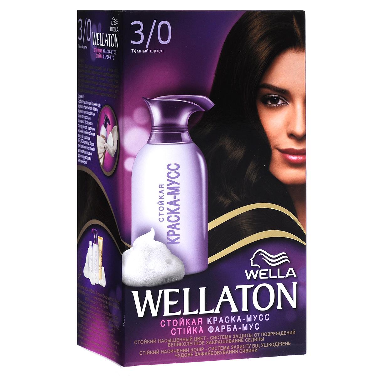 Краска-мусс для волос Wellaton 3/0. Темный шатенMP59.4DСтойкая краска-мусс Wellaton - живой насыщенный цвет и легкое бережное нанесение. Насладитесь живым насыщенным цветом. Краска-мусс обеспечивает бережное нанесение и защиту от подтеков. Она равномерно распределяется по волосам, насыщая каждый волос совершенным цветом. Система защиты от повреждений дарит волосам потрясающий блеск и мягкость шелка благодаря специальной формуле мусса и питательной сыворотке. Такая же стойкость, как привычные краски! 100% закрашивание седины. Характеристики: Номер краски: 3/0. Цвет: темный шатен. Объем краски: 56,5 мл. Объем проявителя: 58,1 мл. Объем питательной сыворотки: 30 мл. Производитель: Германия.В комплекте: 1 тюбик с краской, 1 флакон с проявителем, 1 тюбик с питательной сывороткой, 1 пара перчаток, инструкция по применению. Товар сертифицирован.Внимание! Продукт может вызвать аллергическую реакцию, которая в редких случаях может нанести серьезный вред вашему здоровью. Проконсультируйтесь с врачом-специалистом передприменениемлюбых окрашивающих средств.