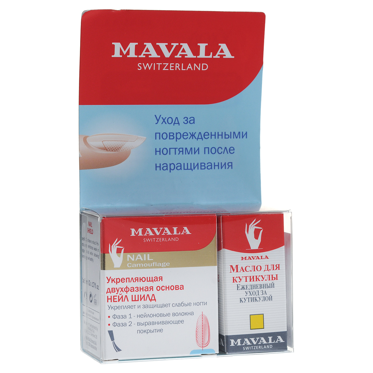 Mavala Набор для ногтей Уход за поврежденными ногтями после наращивания: двухфазная основа Нейл шилд, укрепляющая, масло для кутикулы5010777139655Восстанавливающая программа MAVALA включает всего два средства, которые вернут красоту и здоровье даже поврежденным ногтям.Защитный экран для ногтей NAIL SHIELD: двухфазное средство для укрепления ногтейглубоко проникает в ногтевую пластину, увлажняет и делает ее прочной. Масло для кутикулы CUTICLE OIL: защищает кутикулу и ногти от пересыхания, питая их витаминами, предотвращает образование заусенцев и делает ногти эластичными.Способ применения: 1. Нанесение защитного экрана для ногтей: 1-я фаза – нанесите слой средства №1 (Fibres&Nylon) на основе нейлоновых волокон на всю поверхность ногтя и дождитесь, пока слой высохнет. Этот слой формирует защитную решетку на ногте, не препятствуя его здоровому развитию.2-я фаза – нанесите слой средства №2 (Egalisator&Sealer) для закрепления нейлоновых волокон и создания идеально ровной основы под лак.Если на поверхности остались неровности, нанесите еще один слой. Средство можно использовать как с любым лаком, так и отдельно. 2. После нанесения любого лака для ногтей нанесите масло на контур ногтя. Помассируйте кутикулу круговыми движениями от кончика ногтя к запястью, дайте крему впитаться.Товар сертифицирован.