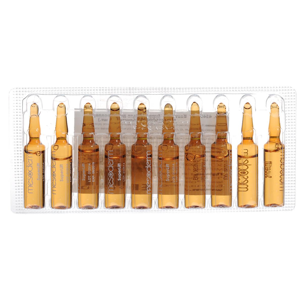 Mesoderm Коктейль-сыворотка для лица, шеи, области декольте SuperLift против увядающей кожи, для дермороллера, 10х5 млFS-00610Концентрированный коктейль, предназначенный для решения проблем увядающей кожи всех типов, а также для профилактики преждевременного старения. Использование коктейля в сочетании с дермароллером оказывает выраженный лифтинговый эффект наряду с превосходным увлажнением и повышением эластичности кожи.Применение дермароллера является одним из самых действенных современных методов для устранения морщин и сохранения здоровья и молодости кожи, без риска, боли и уколов.Использование дермароллера гарантировано уменьшает глубину морщин, как мимических, так и возрастных, значительно улучшает внешний вид и состояние кожи, независимо от возраста и типа кожи.Тончайшие микроканалы, созданные в коже микроиглами дермароллера во время процедуры, являются проводниками активных компонентов коктейля на необходимую глубину.Благодаря дермароллеру, эффективность действия компонентов коктейля повышается до 50%, что позволяет получить великолепный результат при минимально затраченном времени. Активные компоненты препарата способствуют улучшению цвета лица, повышает упругость и тонус кожи, нейтрализуют негативное влияние свободных радикалов, защищая клетки. Коктейль может применяться для всех типов кожи с признаками старения, а также для профилактики преждевременного старения.Товар сертифицирован.