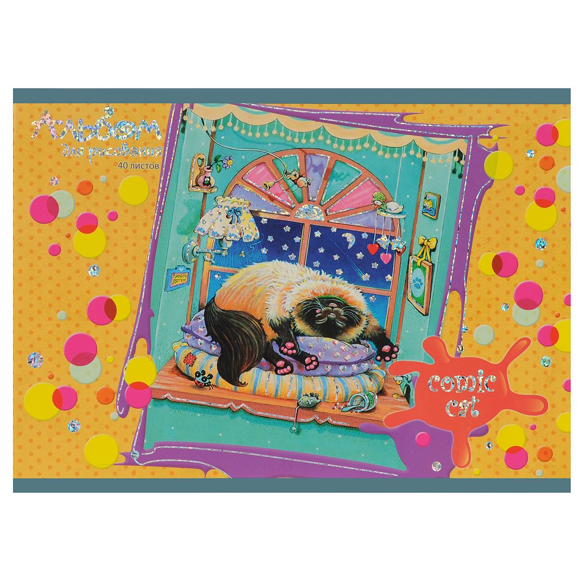 Альбом для рисования Unnikaland Ленивый кот, 24 листаFD010012Альбом для рисования Unnikaland Ленивый кот непременно порадует маленького художника и вдохновит его на творчество. Яркая, красочная, креативная обложка привлечет внимание юного художника.Обложка альбома покрыта глянцевым лаком и специальной фольгой с эффектом Голография. Обложка играет в руках и радует взгляд. Внутренний блок изготавливается из высококачественной бумаги, что гарантирует чистоту рисунков, высокие укрывистые качества и комфорт при рисовании. Рисование позволяет ребенку развивать творческие способности, кроме того, это увлекательный досуг.
