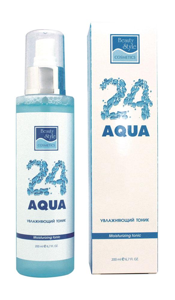 Beauty Style Увлажняющий тоник Аква 24FS-00103Тоник для лица Aqua 24 превосходно увлажняет, тонизирует и смягчает кожу, оставляя после использования ощущение комфорта. Завершает процедуру демакияжа, удаляя остатки очищающих средств с поверхности кожи.Гликозаминогликаны способствуют повышению эластичности, упругости кожи, обеспечивают превосходное увлажнение. Пантенол смягчает и успокаивает кожу, обеспечивает необходимое увлажнение и защиту, придает коже гладкость и дарит чувство комфорта. Гиалуронат натрия превосходно увлажняет кожу и способствует сохранению влаги, оказывает лифтинговое действие.Товар сертифицирован.