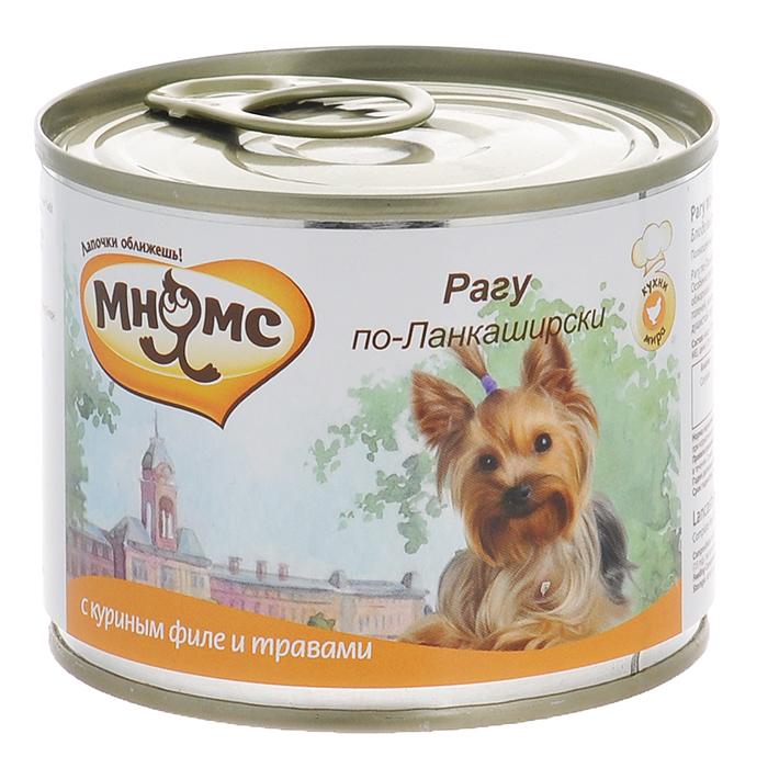 Консервы для собак Мнямс Рагу по-Ланкаширски, с куриным филе и травами, 200 г57659Полнорационные корма «Мнямс», производимые в Германии, содержат все необходимое для здоровой и счастливой жизни вашего питомца. Входящие в состав ингредиенты абсолютно натуральны, сбалансированы и при этом обладают высокой вкусовой привлекательностью. Рагу по-Ланкаширски - старинное английское блюдо, для приготовления которого можно использовать любое мясо. Особенновкусным оно получается из голеней цыплят мясных пород, которыми славитсяЛанкашир. Лук, чеснок и сельдерей обжаривают в небольшом количестверастительного масла, после чего, кладут предварительно подготовленное филеголеней, накрывают крышкой и тушат, пока мясо не станет сочным. В концедобавляют пряные травы и несколько зёрен душистой горчицы.Сочное ароматное рагу подают с картофелем, фасолью или солёнойкраснокочанной капустой. При кормлении необходимо учитывать возраст и активность животного. Собакавсегда должна иметь доступ к свежей питьевой воде.Состав: мясо 70%, из них куриное филе (100%), минералы (4%), прованские травы(0,2%), льняное масло (0,1%).Пищевая ценность: витамин Е (30 мг), витамин D3 (200 МЕ), цинк (15 мг),марганец (3 мг), йод (0,75 мг), селен (0,03 мг).Анализ: белок 11%, жир 6,4%, клетчатка 0,4%, зола 2,4%, влажность 79%.Вес: 200 г. Товар сертифицирован.