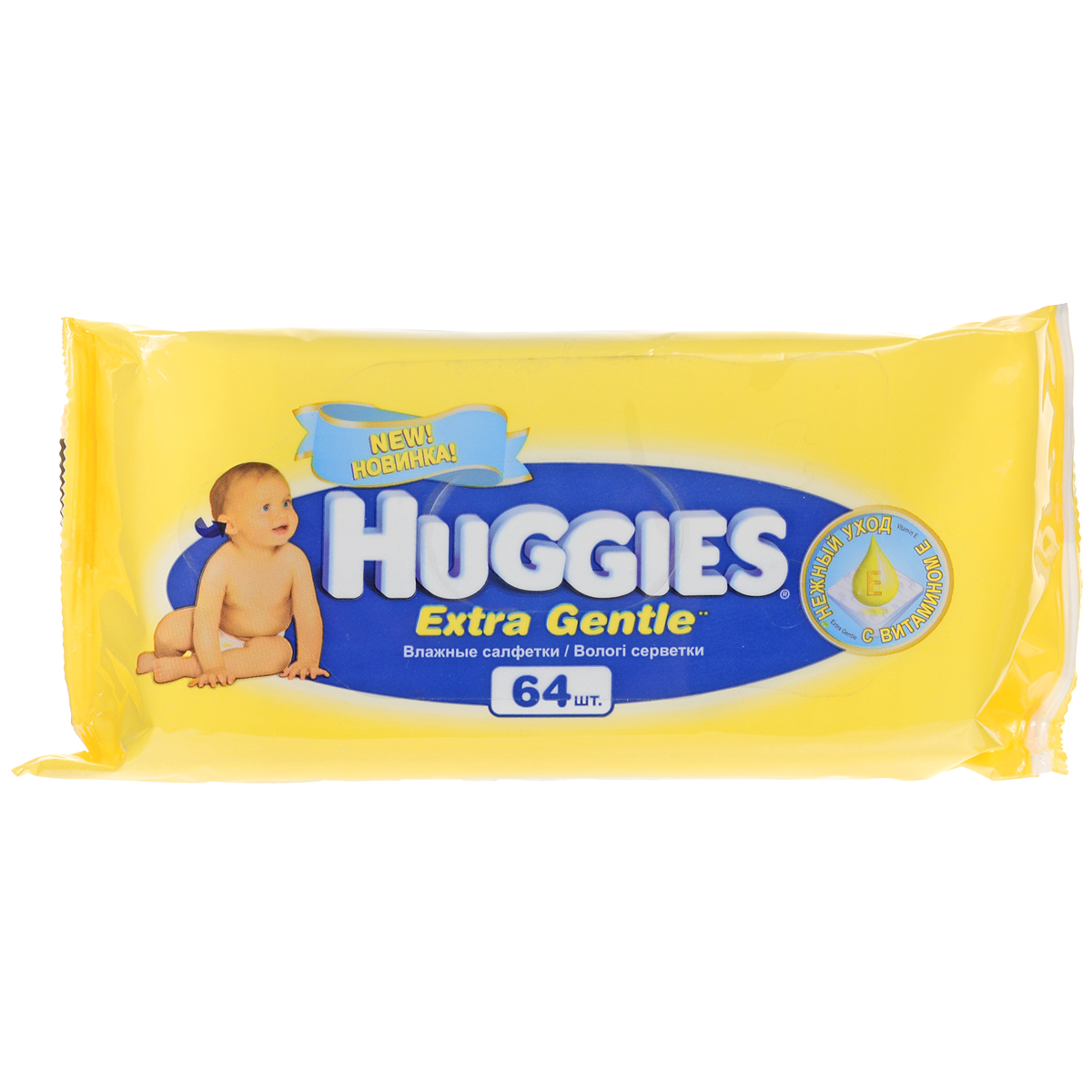 Huggies Extra Gentle Влажные салфетки, 64 шт -  Подгузники и пеленки