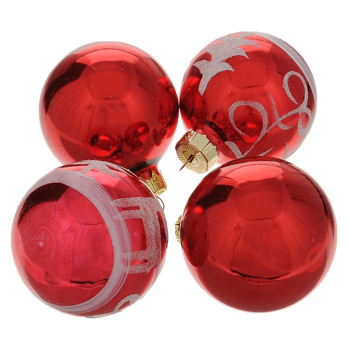 Набор новогодних подвесных украшений Шар, цвет: серебристый, красный, диаметр 6 см, 4 шт. 34485K100Набор новогодних подвесных украшений Шар прекрасно подойдет для праздничного декора новогодней ели. Состоит из четырех шаров.Елочная игрушка - символ Нового года. Она несет в себе волшебство и красоту праздника. Создайте в своем доме атмосферу веселья и радости, украшая новогоднюю елку нарядными игрушками, которые будут из года в год накапливать теплоту воспоминаний. Коллекция декоративных украшений принесет в ваш дом ни с чем несравнимое ощущение волшебства! Откройте для себя удивительный мир сказок и грез. Почувствуйте волшебные минуты ожидания праздника, создайте новогоднее настроение вашим дорогим и близким.