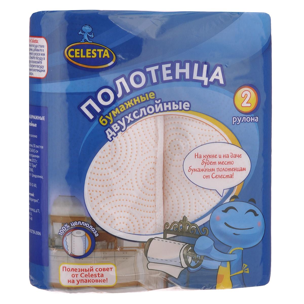 Полотенца бумажные Celesta, двухслойные, цвет: белый, оранжевый, 2 рулонаPANTERA SPX-2RSДвухслойные бумажные полотенца Celesta, выполненные из 100% целлюлозы, подарят превосходный комфорт и ощущение чистоты и свежести. Бумажные полотенца Celesta - это незаменимый атрибут чистой кухни. Они просты в использовании, их не надо стирать и просто утилизировать. Специальное тиснение улучшает способность материала впитывать влагу, что позволяет полотенцам еще лучше справляться со своей работой. Натуральные материалы, используемые при изготовлении продукции Celesta, безопасны для людей, животных и окружающей среды, не вызывают раздражения и аллергии и не оставляют мелкой бумажной пыли. Классические бумажные полотенца Celesta могут использоваться не только на кухне, но и для других целей, поскольку отлично вытирают руки и убирают грязь с самых разных поверхностей. Стол, пол, подоконник - все будет чистым и свежим, а полотенце просто отправится в ведро. Товар сертифицирован.
