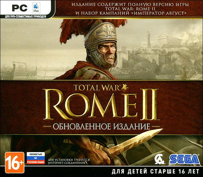 Total War Rome II. Обновленное издание