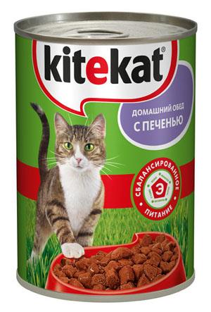 Консервы Kitekat Домашний обед для взрослых кошек, с печенью, 410 г0120710Консервы для взрослых кошек Kitekat - полнорационный сбалансированный корм для кошек, который идеально подойдет вашему любимцу. Аппетитные мясные кусочки в нежном соусе содержат все питательные вещества, витамины и минералы, необходимые для сбалансированного питания вашей кошки каждый день. В рацион домашнего любимца нужно обязательно включать консервированный корм, ведь его главные достоинства - высокая калорийность и питательная ценность. Консервы лучше усваиваются, чем сухие корма. Также важно, что животные, имеющие в рационе консервированный корм, получают больше влаги. Корм не содержит сои, консервантов, ароматизаторов, искусственных красителей, усилителей вкуса.Состав: мясо и субпродукты (в том числе печень минимум 4%), злаки, растительное масло, таурин, витамины, минеральные вещества. Анализ: белки - 6,5 г, жиры - 3,5 г, клетчатка - 0,3 г, зола - 2,5 г, витамин А - не менее 70 МЕ мг, витамин Е - не менее 0,9 мг, влага - 84 г. Вес 410 г.Товар сертифицирован.