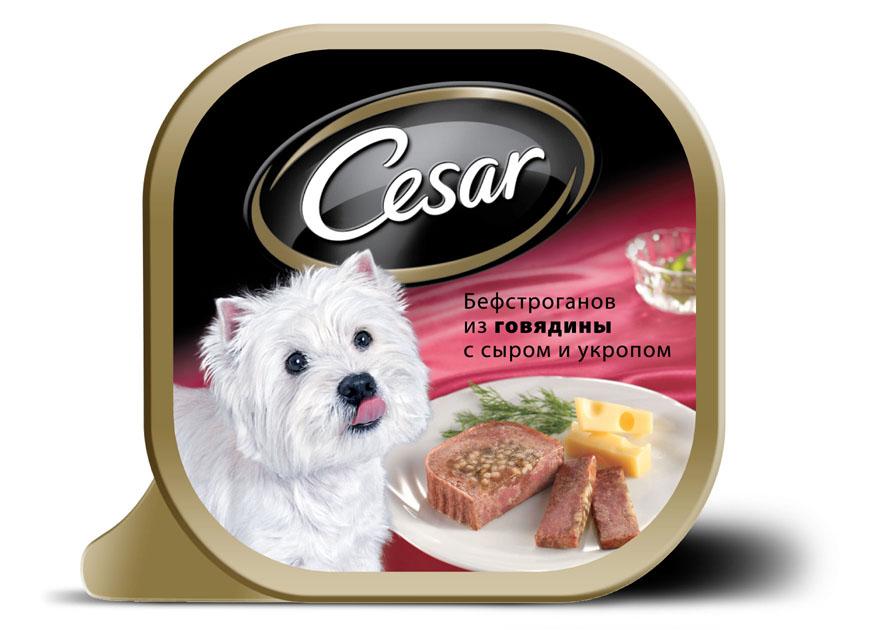 Консервы Cesar для взрослых собак мелких пород, бефстроганов из говядины с сыром и укропом, 100 г0120710Состав: говядина (минимум 20%), курица, сыр (минимум 3%), растительное масло, укроп, витамины и минеральныевещества.Пищевая ценность в 100 г: белки 8,5 г, жир 4,0 г, зола 0,3 г, клетчатка максимум 0,4 г, влага 85 г. Энергетическая ценность в 100 г: 70 ккал.Товар сертифицирован.