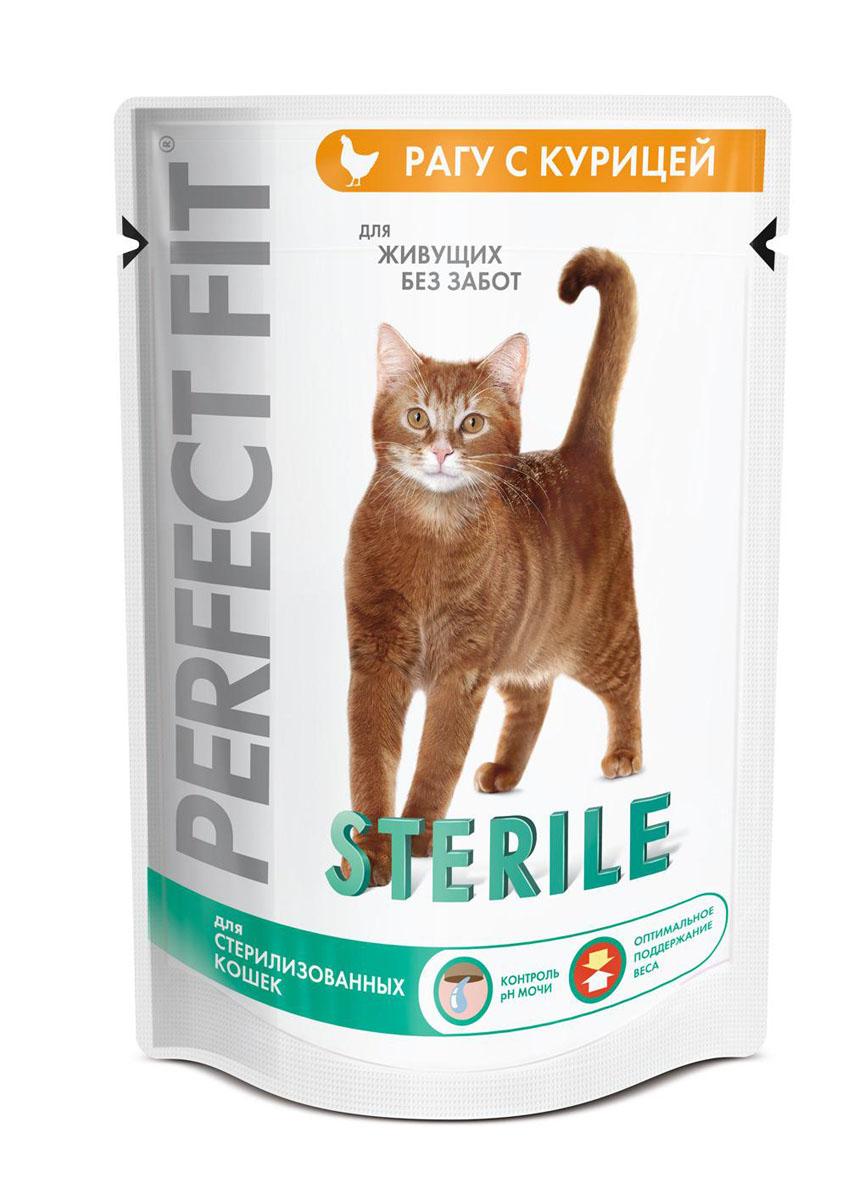 Консервы Perfect Fit Sterile для кастрированных котов и стерилизованных кошек, рагу с курицей, 85 г0120710Консервы Perfect Fit Sterile - полнорационный корм для взрослых кошек, специально разработанный для поддержания жизненного тонуса и хорошего самочувствия домашних кошек после кастрации или стерилизации. Корм поддерживает оптимальный уровень pH мочи благодаря специальной аминокислоте - метионину, специальная рецептура позволяет снизить потребление калорий при каждом кормлении. Не содержит сои, консервантов, ароматизаторов, искусственных красителей, усилителей вкуса.Состав: мясо и субпродукты (в том числе курица минимум 14%), злаки, растительное масло, таурин, витамины, минеральные вещества, метионин. Пищевая ценность в 100 г: белки - 7,5 г, жиры - 3 г, клетчатка - 0,5 г, зола - 2,5 г, витамин А - не менее 200 МЕ, витамин Е - не менее 1,2 мг, таурин - 80 мг, метионин - 35 мг, влага - 83 г. Энергетическая ценность в 100 г: 68 ккал.Товар сертифицирован.Уважаемые клиенты!Обращаем ваше внимание на возможные изменения в дизайне упаковки. Качественные характеристики товара остаются неизменными. Поставка осуществляется в зависимости от наличия на складе.